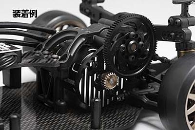 YD-2 Aluminum Special Motor Mount
