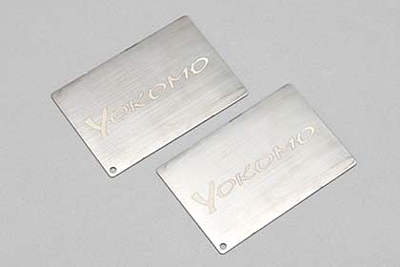 Yokomo Offroad 25g Racing Battery Weight (Separate size/2pcs)