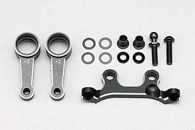 YZ-2DTMW Aluminum Steering Bell Crank