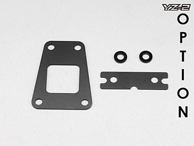 YZ-2 Gear Box Spacer Set (1.0mm thick)