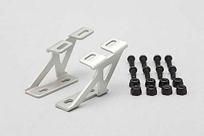 Yokomo Aluminum Wing Stay (Silver/Low) for Drift Car