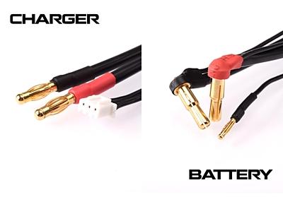 Ruddog 2S Charging Lead 60cm (4/5mm, 2mm / 4mm, 3PIN-XH)