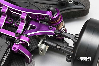 YD-2 Aluminum Front Upper A Arm (Purple/Bevel Edge)