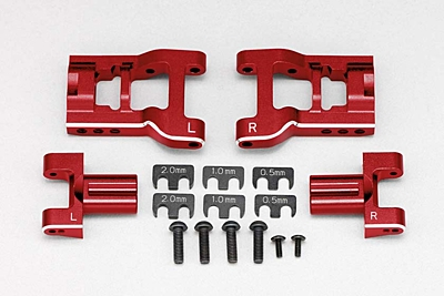 "YD-2/YD-4 Aluminum Adjustable Rear Short ""H"" Arm Kit (Red/Bevel Edge)"