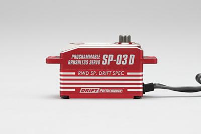 Yokomo SP-03D Red Low Profile Programmable (RWD Drift Spec/16.0kg/6.0V) Brushless Servo