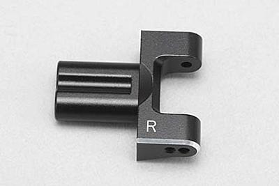 """YD-2/YD-4 Aluminum Adjustable Rear """"H"""" Arm B (Right)"""
