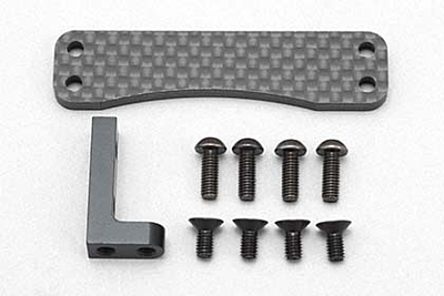 YR-10F Graphite Servo Mount Set